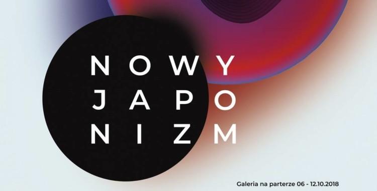 Nowy Japonizm